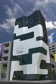 Building Concept | gq bank building concept design milk