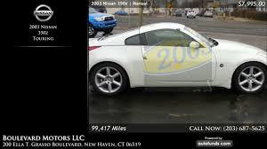 nissan 350z manual transmission used 2003 nissan 350z boulevard motors llc new haven ct sold