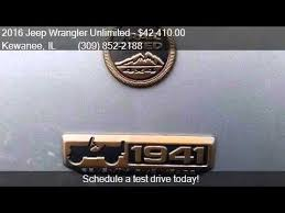 jeep wrangler sahara logo 2016 jeep wrangler unlimited sahara 75th anniversary editio youtube