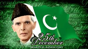 salue to our quaid 25th december quaid e azam day