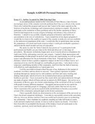 Essay about yourself introduction How to write a Personal Narrative Essay