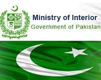 Ministry Of Interior Jobs Ministry Of Interior Jobs Government Of Pakistan 26 02 2017