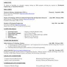 industrial engineering internship resume objective sle accounting internship resume objective statement finance