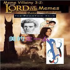 Lord Of The Meme - memevillainy 3 2 the lord of the memes 2 the meme towers art