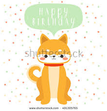 cute happy birthday cartoon fox balloon stock vector 667814722