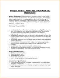 Resume Job Duties 8 Medical Assistant Job Description Resume Bibliography Format