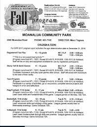 fall 2017 moanalua community park program moanalua elementary