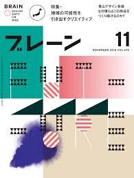 Japan Design Sendenkaigi Co Ltd