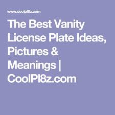 The Word Vanity Best 25 Vanity License Plates Ideas On Pinterest Funny License