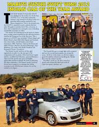 indian car indian car of the year previous winners