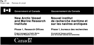 bureau gouvernement du canada federal identity program manual canada ca