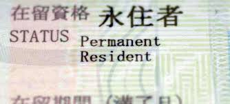 how to become a permanent resident in japan how to u0027s life in