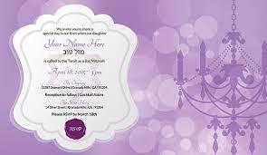 bas mitzvah invitations online bar mitzvah invitations online bat mitzvah invitations