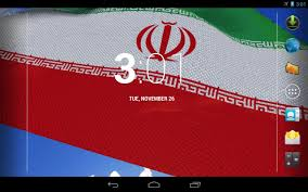 National Flag Iran 3d Iran Flag Live Wallpaper Android Apps On Google Play