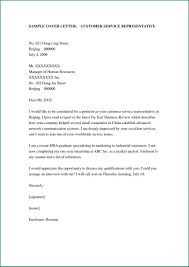 Sample Cover Letter For Resume Administrative Assistant by Resume Boulder County E Mapping Application Letter