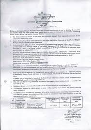 for bid invitation for bids for building construction of bhojpur cus