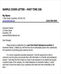 sle cover letter part time 28 images the world s catalog of