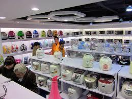 kitchen appliance store file 銅鑼灣店小家電部 jpg wikimedia commons