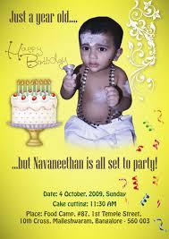 4 year old birthday invitation wording free printable invitation