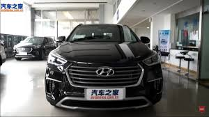 7 seater hyundai santa fe 2017 hyundai santa fe 7 seater suv 3 0l 4wd luxury interior and
