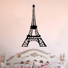 tower whimsical design vinyl wall decal