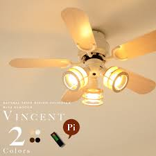 ceiling fan light bulbs japanbridge rakuten global market ceiling fan fan fan led light