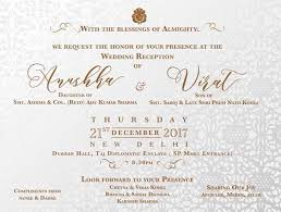 reception invitation here s everything you need to about virat kohli anushka