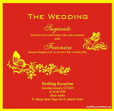 Invitation Cards Size Indian Wedding Card Invitation Wordings Wedding Invitations