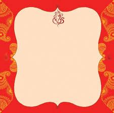 Plain Wedding Invitation Cards Wedding Blank Invitation Card Design Invitation Card Design Ideas