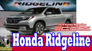 2018 honda ridgeline 2018 honda ridgeline type r 2018 honda