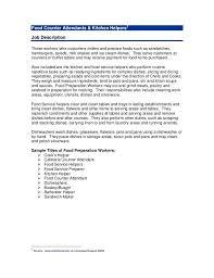 Dishwasher Description For Resume Food Service Duties Food Service Manager General Manager