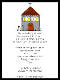 remodel housewarming party invitations