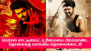 vijay u0027s mersal satellite rights sold new record for thalapthy