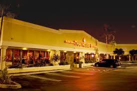 our restaurant thai house 2 restaurant u0026 sushi bar north miami