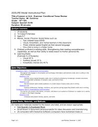 assure model instructional plan template