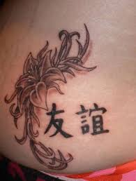 chinese tattoo design on back toycyte