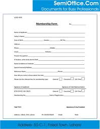 Registration Form Template Excel Membership Form Template Word