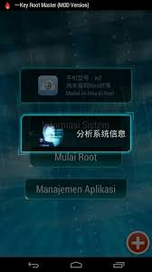 master key root apk key root master the best of master 2018
