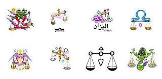small libra zodiac photos pictures and sketches