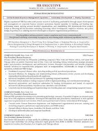 director education experience objective recruitment reference