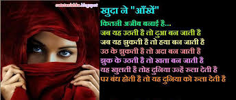 quotes shayari hindi top30 hindi adult shayari english love romantic image sms pics free