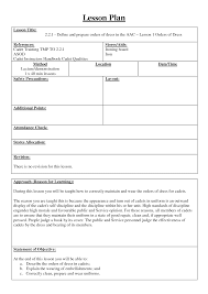 7 best images of training lesson plan template sample lesson