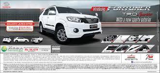car prize how to estimate the price of your car carmudi pakistan