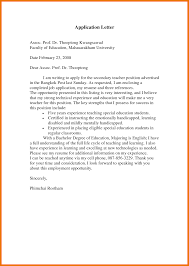 Resume Letter Of Intent 14 Intent Letter For Teaching High Student Resume Examples