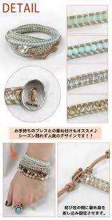 leather bracelet with swarovski crystal images Socalworks rakuten global market changle chan luu mint crystal jpg