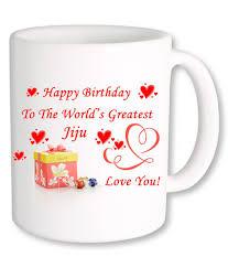 photogiftsindia greatest jiju coffee mug buy online at best price