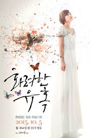 glamorous temptation korean drama