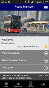 rta public transport dubai android apps on google play