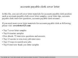 sample cover letter for accounts payable clerk 285