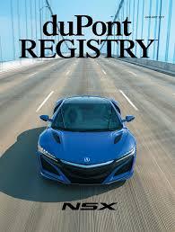 dupont registry dupont registry january 2017 dupont registry gear